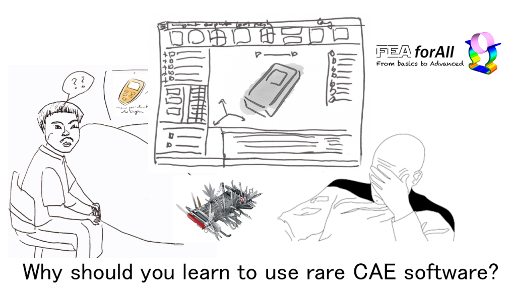 Why you should learn to use rare CAE software now